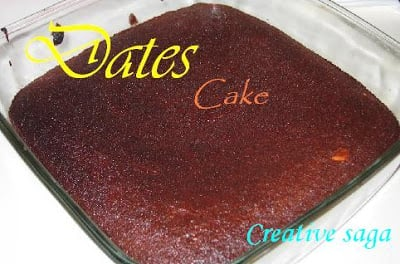 Eggless Chocolate Cake Recipe In Cooker In Tamil